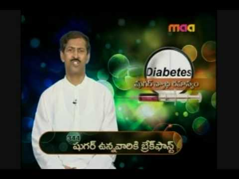 BreakFast For Diabetics# 1 (Sugar Vyadi Or Diabetes)