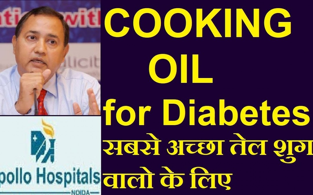 Best Cooking Oil for Diabetes Patients Benefits of Olive oil Mustard Groundnut soyabean saffola