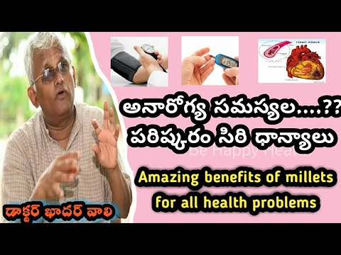 Dr Khader Vali diet plan benefits of millets | Cure Diabetes ,Blood Pressure ,Cancer, weight loss