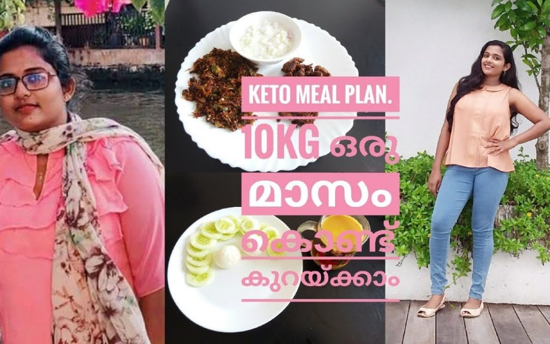 Keto meal plan || Diet for pcod and Diabetic  patients.