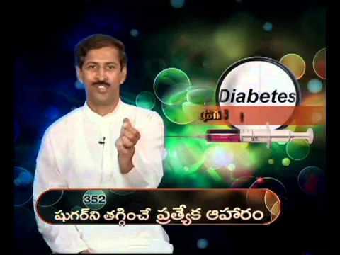 Special diet for Diabetes patients by Dr. Manthena Satyanarayanaraju