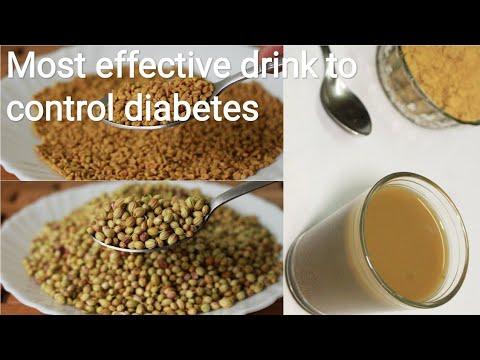 Very effective drink to control diabetes – Benefits of coriander seeds – Benefits of fenugreek seeds